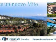 Foto - Appartamento nuovo, Messina