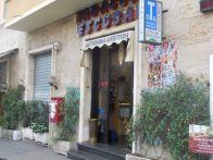 Attività / Licenza Vendita Roma 29 - Balduina - Montemario - Sant'Onofrio - Trionfale - Camilluccia