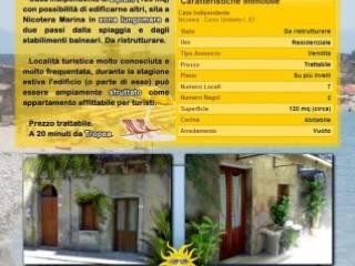 Foto - Palazzo / Stabile corso Vittorio Emanuele 44, Nicotera Marina, Nicotera