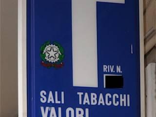 Attività / Licenza Vendita Bologna 16 - S.Viola