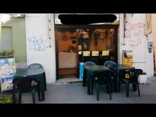 Attività / Licenza Vendita Novate Milanese