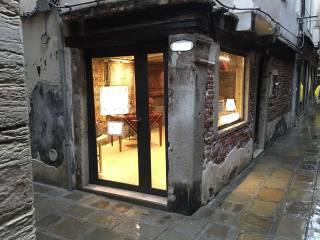 Immobile Affitto Venezia  2 - Santa Croce