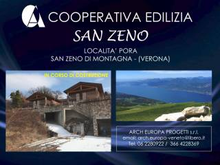 Foto - Rustico / Casale Contrada La Pora, San Zeno di Montagna