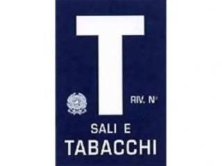 Attività / Licenza Vendita San Giovanni in Persiceto