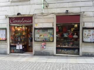 Attività / Licenza Vendita Genova  1 - Centro, Centro Storico