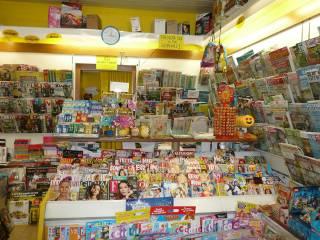 Cessione / vendita attività commerciali, edicole Rimini provincia ...