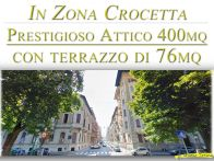 Foto - Attico / Mansarda buono stato, 398 mq, Torino