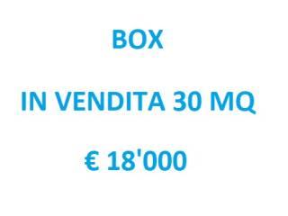 Foto - Box / Garage via Giuseppe Avezzana, Santa Maria Capua Vetere
