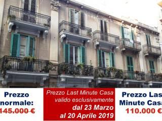 Foto - Appartamento via Manzoni, 10, Giostra, Messina