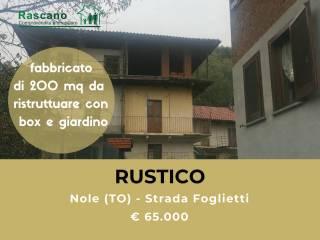 Foto - Terratetto plurifamiliare Strada Grange Foglietti 16, Nole