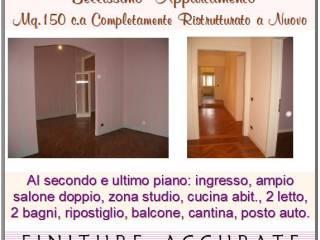 Foto - Trilocale buono stato, secondo piano, Centro Storico, Piacenza