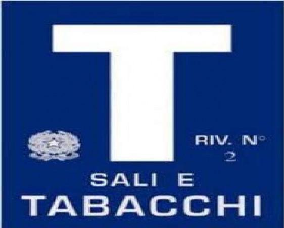 foto maricasa Tabaccheria in Vendita a Ferrara
